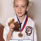 Student of the month Nicola (January 2014)